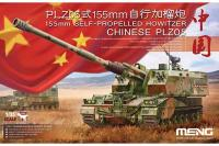 Сборная модель - PLZ05 китайская 155 мм САУ (MENG TS-022) 1/35