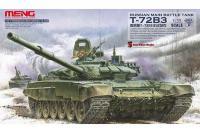 Сборная модель - Т72Б3 российский основной боевой танк / T732B3 (MENG TS-028) 1/35