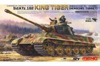 Сборная модель - Sd.Kfz.182 King Tiger Henschel Turret (MENG TS-031) 1/35