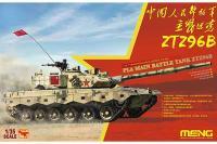 Сборная модель - ZTZ96B Китайский основной боевой танк (MENG TS-034) 1/35
