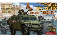 "ГАЗ-233115 ""Тигр-М"" (MENG VS-008) 1/35"