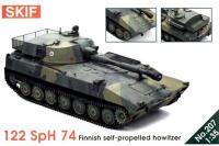 122 SPH 74 (Skif 207) 1/35