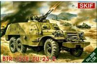 Сборная модель - БТР-152 с зенитной установкой ЗУ-23-2 (Skif 208) 1/35