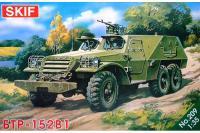 БТР-152В1 Советский бронетранспортер (Skif 209) 1/35