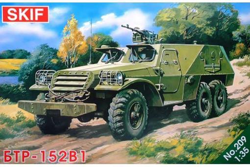 БТР-152В1 (Skif 209) 1/35