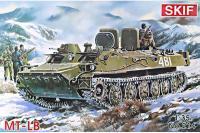 Сборная модель - МТ-ЛБ Бронированный транспортер-тягач (Skif 214) 1/35