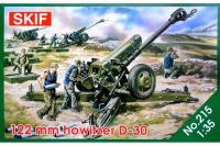 Сборная модель - 122-мм гаубица Д-30 (Skif 215) 1/35