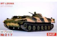 Сборная модель - МТ-ЛБ 6MA Советский БТР (Skif 217) 1/35