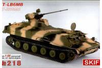 Сборная модель - МТ-ЛB6MБ Советский БТР (Skif 218) 1/35