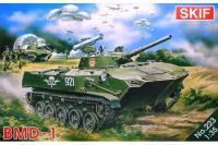 Сборная модель - БМД-1П Боевая машина десанта (Skif 223) 1/35
