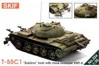 T-55C1 'Бублина' с минным тралом КМТ-6 (Skif 224) 1/35