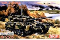 Сборная модель - Т-80 УДК Командирский танк (Skif 226) 1/35