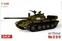 Сборная модель - T-54Б - Советский основной боевой танк (Skif 230) 1/35