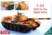 T-54 Египетский армейский танк (Skif 232) 1/35