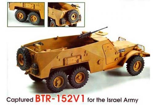 БТР-152В1 (Skif 234) 1/35