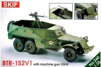 БТР-152 с пулеметом ДШК (Skif 240) 1/35