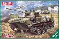 Сборная модель - Боевая машина десанта БМД-2 (SKIF 244) 1/35