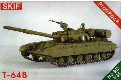 Т-64Б Profi Pack (Skif 303) 1/35