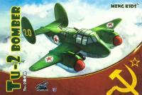 Сборная модель - Tu-2 Bomber (Сборка без клея) (mPLANE-004) 1/72