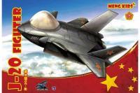 Сборная модель - J-20 Fighter (Сборка без клея) (mPLANE-005) 1/72