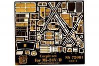 Набор фототравления для вертолета Ми-24В/Д (North Star Models 72081) 1/72