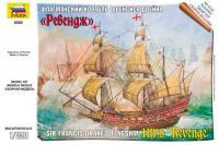 """""""Ревендж"""" Флагманський корабель Френсіса Дрейка (Zvezda 6500) 1/350"""