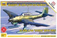 Ju-87 B2 на лижах (ZVEZDA 7323) 1/72