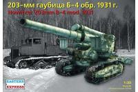203 мм гаубиця Б-4 зр. 1931 (Eastern Express 35156) 1/35
