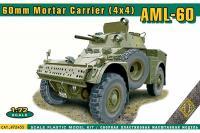 AML-60 (ACE 72455) 1/72