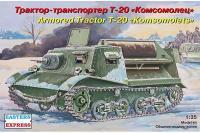 "Артилерійський тягач Т-20 ""Комсомолець"" (Eastern Express 35004) 1/35"