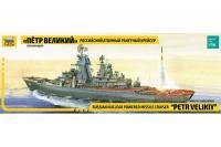 "Атомний ракетний крейсер ""Петро Великий"" (ZVEZDA 9017) 1/700"