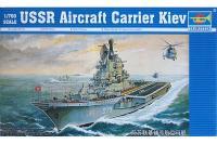 Авіанесучий крейсер «Київ» (Trumpeter 05704) 1/700