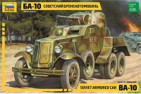 БА-10 радянський бронеавтомобіль (ZVEZDA 3617) 1/35