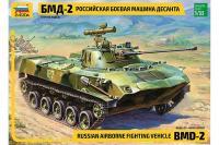 БМД-2 (ZVEZDA 3577) 1/35