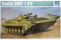БМП-1 (Trumpeter 05555) 1/35