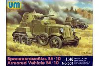 Бронеавтомобіль БА-10 (UNIMODELS 501) 1/48