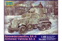 Бронеавтомобіль БА-6 (UNIMODELS 502) 1/72