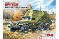 БТР-152с (ICM 72511) 1/72