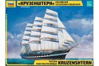"""Чотирьохщогловий барк """"Крузенштерн"""" (ZVEZDA 9045) 1/200"""