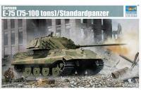 E-75 (75-100 tons) / Standardpanzer (Trumpeter 01538) 1/35