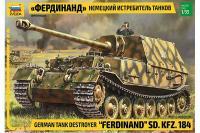 Фердінанд Sd. Kfz. 184 (ZVEZDA 3653) 1/35