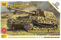 """Фердінанд"" (ZVEZDA 5041) 1/72"