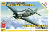 Focke-Wulf Fw-190 A4 (ZVEZDA 7304) 1/72