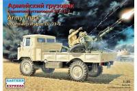 ГАЗ-66 з ЗУ-23-2 (Estern Express 35132) 1/35