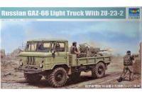 ГАЗ-66 з ЗУ-23-2 (Trumpeter 01017) 1/35