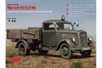 Typ 2,5-32 (1,5 ton) (ICM 35401) 1/35