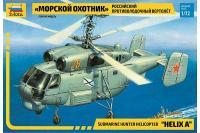 "Ка-27 ""Морской охотник"" (ZVEZDA 7214) 1/72"