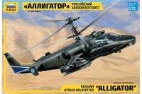 "Ка-52 ""Алігатор"" (ZVEZDA 7224) 1/72"