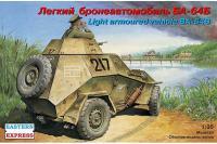 Легкий бронеавтомобіль БА-64Б (Eastern Express 35007) 1/35