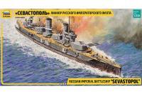 "Лінкор ""Севастополь"" (ZVEZDA 9040) 1/350"